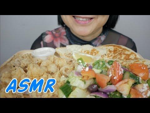 ASMR Greek Calamari, Salad & Pita | Eating Sounds | Light Whispers | Nana Eats