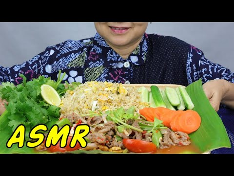 ASMR • Spicy Beef Salad & Crab Fried Rice • Eating Sounds • Light Whispers • Nana Eats