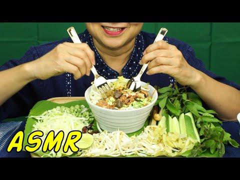 ASMR • Khanom Jeen Nam Keao Soup • North Thailand Style • Eating Sounds • Light Whispers • Nana Eats