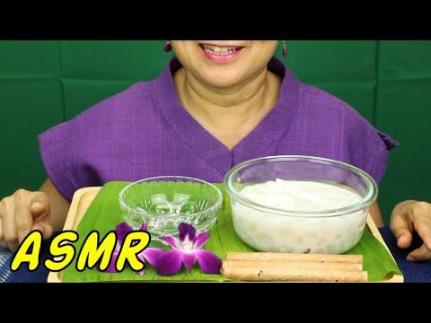 ASMR • Bua Loy Peuak Coconut Dessert • Eating Sounds • Light Whispers • Nana Eats
